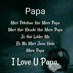 # Màríyà khàñ love you dad Love Parents Quotes, Father Daughter Love Quotes, Mom And Dad Quotes, I Love My Parents, Father Quotes, Sister Quotes, Papa Quotes, Love U Papa, I Love My Dad