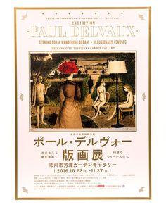 「ポール・デルヴォー版画展」ポスター | SATOSANKAI