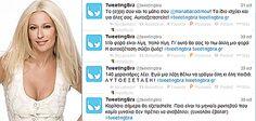 TweetingBra es un sujetador que tuitea cada vez que se desabrocha un mensaje que anima a la autoexploración y por tanto a prevenir el cáncer de mama. http://laleyendadecaillou.org/04/12/tweetingbra-el-sujetador-que-tuitea-por-el-cancer-de-mama/