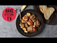 Mixed meat stew – Gioulbasi by the Greek chef Akis Petretzikis. An easy recipe for beef, pork, and lamb with peppers and cheese in the oven! Greek Recipes, Raw Food Recipes, Healthy Recipes, Healthy Food, Nutrition Chart, Greek Cooking, Processed Sugar, Good Fats, Stew