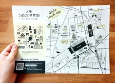 大 阪 う め だ す ず め junny projektowanie layoutu, projektowanie broszury, mapy, Travel Book Layout, Book Design Layout, Map Design, Travel Design, Graphic Design, Map Sketch, City Maps, Travel Maps, Travel Scrapbook