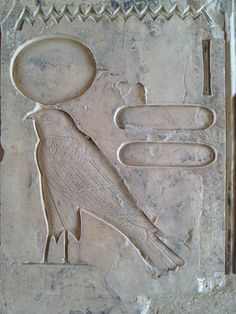 Finely detailed hieroglyph of Re-Horakhty, found in the tomb of Kheruef (TT Ancient Egyptian Art, Ancient History, Ancient Egypt Civilization, Library Of Alexandria, Sound Art, Visit Egypt, Ancient Mysteries, Giza, Archaeology