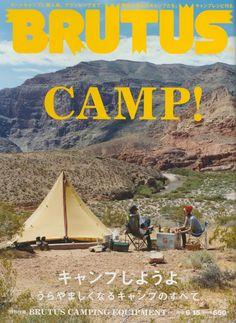 Brutus #Magazine #雑誌 Magazine Layout Design, Magazine Cover Design, Magazine Covers, Camping Magazine, Magazine Japan, Publication Design, Article Design, Tent Camping, Graphic Design
