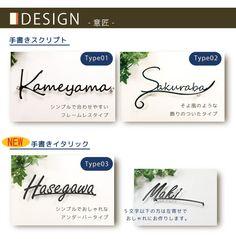 【楽天市場】ステンレス表札【エクリチュール】デザイン全3種 おしゃれな手書き風文字 アイアン調ステンレス表札:modello luxury