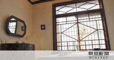 宮崎監督が育った古民家、リピーターを生む空間とは:朝日新聞デジタル