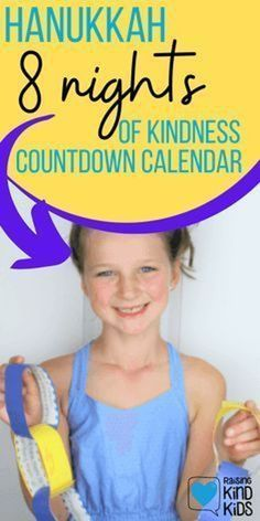 Help spread kindness this Hanukkah with these 8 nights of Hanukkah Kindness Activities from Coffee and Carpool. There is one for every night you light the candles. Grab these fun ideas that for your family to enjoy together. Countdown Calendar, Kids Calendar, Parenting Articles, Parenting Hacks, Boredom Busters For Kids, Kindness Challenge, Kindness Activities, School Readiness, Mom Advice