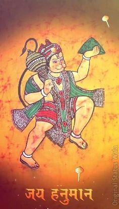 Hanuman Chalisa Song, Shri Hanuman, Hanuman Video, Durga, Lord Shiva Pics, Lord Shiva Hd Images, Lord Shiva Family, Hanuman Images Hd, Hanuman Photos