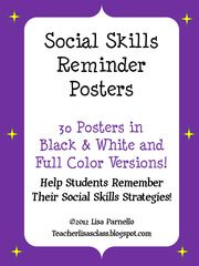 Social Skills Reminder Cards from The Lower Elementary Cottage on TeachersNotebook.com (6 pages)