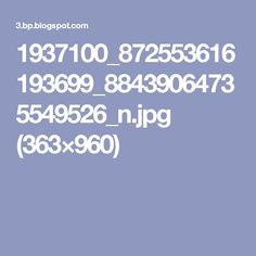 1937100_872553616193699_88439064735549526_n.jpg (363×960)