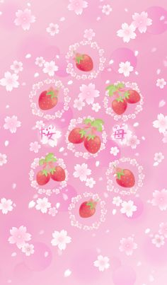 Cherry blossoms and strawberries are cute and easy to use design.