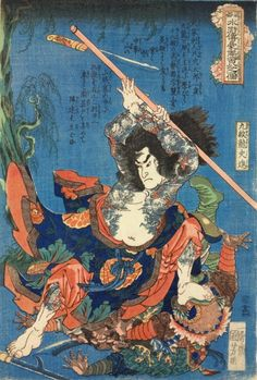 Kyumonryo from Suikoden. By Kuniyoshi Utagawa