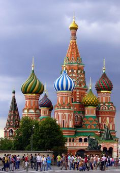 Saint Basils Cathedral - Moscow. * Great Hotel Deals * Low Rates * No Booking Fees* Amazing Discounts* * The Best Prices Guaranteed *