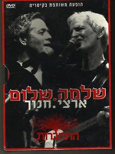 SHLOMO ARTZI SHALOM HANOCH- KAYSARYA NEW SEALED DVD ISRAELI שלמה ארצי שלום חנוך