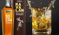The Taiwanese whisky that beat the Scots in a blind tasting: Award-winning Far Eastern single malt hits British high street for £ 40 http://rocketnews24.com/2013/10/21/380074/