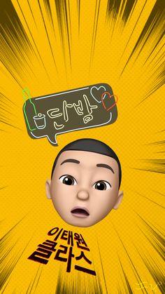 Drama Korea, Korean Drama, Asian Actors, Korean Actors, Park Seo Joon Instagram, Park Seo Jun, Imaginary Boyfriend, Pop 4, Aesthetic Pastel Wallpaper