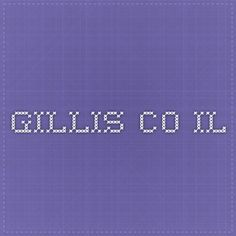 gillis.co.il