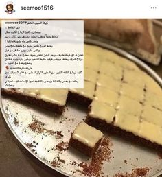 Gâteaux  Gâteaux Cooking Cake, Cooking Recipes, Ramadan Sweets, Coffee Drink Recipes, Cookout Food, Cake Decorating Tips, Arabic Food, Sweets Recipes, Food Dishes