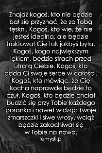 Stylowa kolekcja inspiracji z kategorii Design Wisdom Thoughts, Couple Quotes, Romantic Quotes, All You Need Is Love, Motto, Sentences, Quotations, Psychology, It Hurts