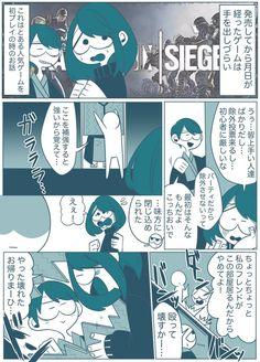 METORO (@metorokou) さんの漫画   88作目   ツイコミ(仮) Ensemble Stars, Sketches, Manga, Movie Posters, Drawings, Manga Anime, Film Poster, Manga Comics, Doodles