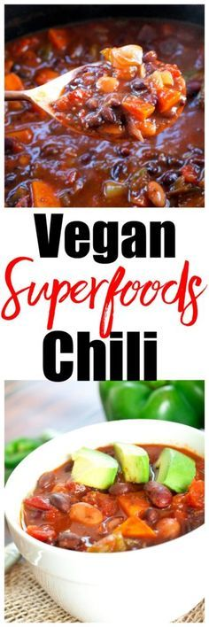 Crockpot Vegan Superfoods Chili recipe. This is the best vegetarian chili I've ever had and it's full of healthy superfoods! This is great for fall or football entertaining. I love that you can make this in the slow cooker. The flavor is fabulous!