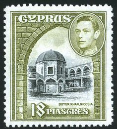 Buyuk Khan, (the Great Inn), Nicosia. King George VI Postage Stamps: Cyprus 1938