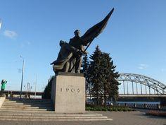 Monument pour la journée du 13 janvier 1905. Riga.