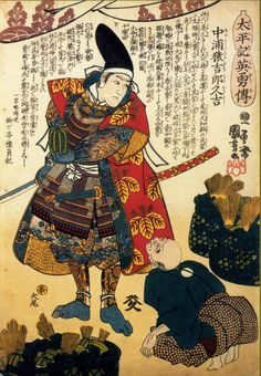 Today we are presenting you some conventional Japanese paintings which comprehend a wide variety of genre and flairs. With lovely color composition and showcase of different stories related to Japan