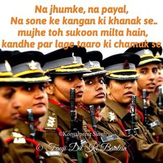 Army Women Quotes, Indian Army Quotes, Military Quotes, Good Morning Beautiful Quotes, Beautiful Words, Indian Police Service, Soldier Quotes, Positive Attitude Quotes, Touching Words