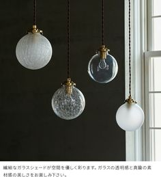 Ceiling Lights, Lighting, Pendant, Interior, Home Decor, Decoration Home, Indoor, Room Decor, Hang Tags