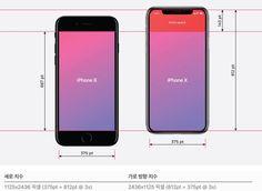 아이폰X 가이드라인 정리글 Web Design, App Ui Design, User Interface Design, Flow Chart Design, Web Portfolio, Iphone Layout, Mobile Ui Design, Ui Web, Application Design