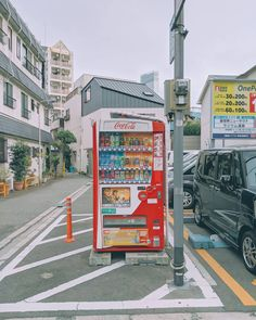 ITAP Of a vending machine in Japan Aesthetic Japan, City Aesthetic, Japanese Aesthetic, Retro Aesthetic, Aesthetic Photo, Aesthetic Pictures, Summer Aesthetic, Aesthetic Backgrounds, Aesthetic Wallpapers