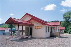 双民館  占冠村|Hokkaido