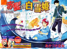Read manga Akagami no Shirayukihime Chapter 032 online in high quality