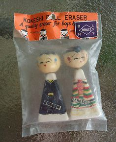 Kokeshi Doll Erasers Benley Made in Japan Piero New Vintage 1960s | eBay