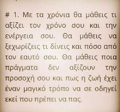 Wisdom Quotes, Book Quotes, Me Quotes, Funny Quotes, Greek Words, Special Quotes, Words Worth, Greek Quotes, English Quotes