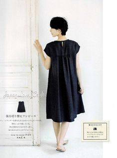Feminine Simple Dress Patterns, Japanese Sewing Pattern Book For Women Casual Clothing Garment, Easy Sewing Outfit,Pants, Dress, Skirt,B1986 #sewing #sew #pattern #crafts #handmade #etsy #japanlovelycrafts #diy #sewingpattern Stylish Dress Book, Stylish Dresses, Simple Dresses, Simple Dress Pattern, Dress Patterns, Japanese Sewing Patterns, One Piece Dress, Pattern Books, Casual Outfits