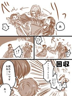 Sherlock Poster, Ferdinand, Light Novel, Book Worms, Manga Anime, Maine, Novels, Hero, Twitter