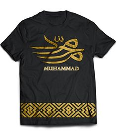 T Shirt Islamic Design Calligraphy T, Islam, Beautiful Muslim Women, Womens Fashion Stores, Painted Clothes, Sweater Shirt, Unisex, Custom Clothes, Shirt Style