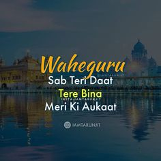 dashkool - 0 results for quotes Sikh Quotes, Gurbani Quotes, Life Quotes Pictures, Indian Quotes, Hindi Quotes On Life, Life Quotes Love, Truth Quotes, Photo Quotes, Quotes About God