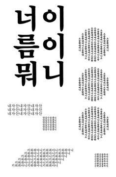 t212_HI_이현민_w10_10