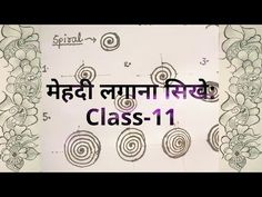 In this video, We are going to learn about some basic pattern of mehndi design This is our class here we are going to learn you the basics spiral patter. Step By Step Henna, Heena Design, Mahendi Design, Mehndi Design Photos, Spiral Pattern, Henna Art, Ganesh, Mehendi, Patterns