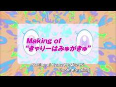 """Making of Kyary HAMiGAKi(tooth-brushing)│Kyary Pamyu Pamyu Sunstar Ora² CM """"Sunngoi Aura version"""""""