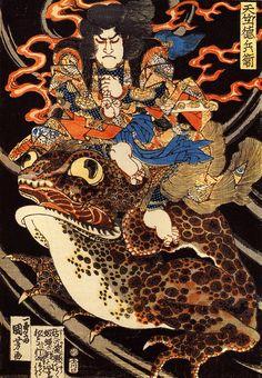 天竺徳兵衛 歌川国芳  江戸時代前期に実在した商人で探検家の天竺徳兵衛を描いたもの。四代目鶴屋南北の歌舞伎でなぜかガマガエルを使役する妖術使いとなったらしい。役者絵も得意だった国芳だが、やっぱり目を引くのはガマガエルでしょう!ギョロっとした目とかブツブツとか気持ち悪いんだけど、しばらく見てるとなんかかわいい気もしてくるから不思議。