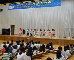 목포상동초등학교, 아름다움과 인성이 어우러진 상동 작은 음악회