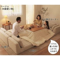 Kotatsu sofa for dining table , or living room w kotatsu coffee table. Japanese Interior, Japanese Design, Warm Dining Room, Dining Table, Atrium House, Japanese House, Cabin Homes, Minimalist Living, Dream Bedroom