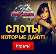 The Best Online Slots ✔ Signup Bonus Perfect Image, Perfect Photo, Love Photos, Cool Pictures, Online Casino Slots, Wheel Of Fortune, How To Know, Thats Not My, My Love