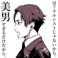 まる Joker Game Anime, Live Action, Novels, Comics, Games, Illustration, Twitter, Awesome, Plays