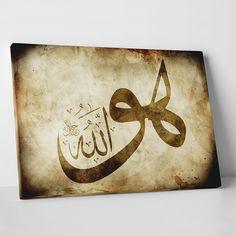 Hu Allah(cc) Lafzı Yazılı Tasarım Kanvas Tablo-80x60cm Arabic Calligraphy Art, Beautiful Calligraphy, Arabic Art, Caligraphy, Islamic Wall Art, Turkish Art, Beginner Painting, Symbolic Tattoos, Sufi