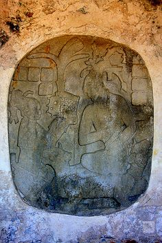 Oval tablet of Pakal, Palace, Mayan site of Palenque, Mexico