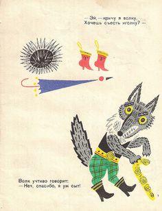 Hedgehog gloves by Ekaterina Serova. Drawings by Boris Kalaushin Bookshop